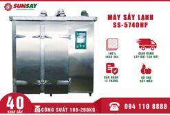 Máy sấy lạnh 40 Khay Máy sấy lạnh 200 kg